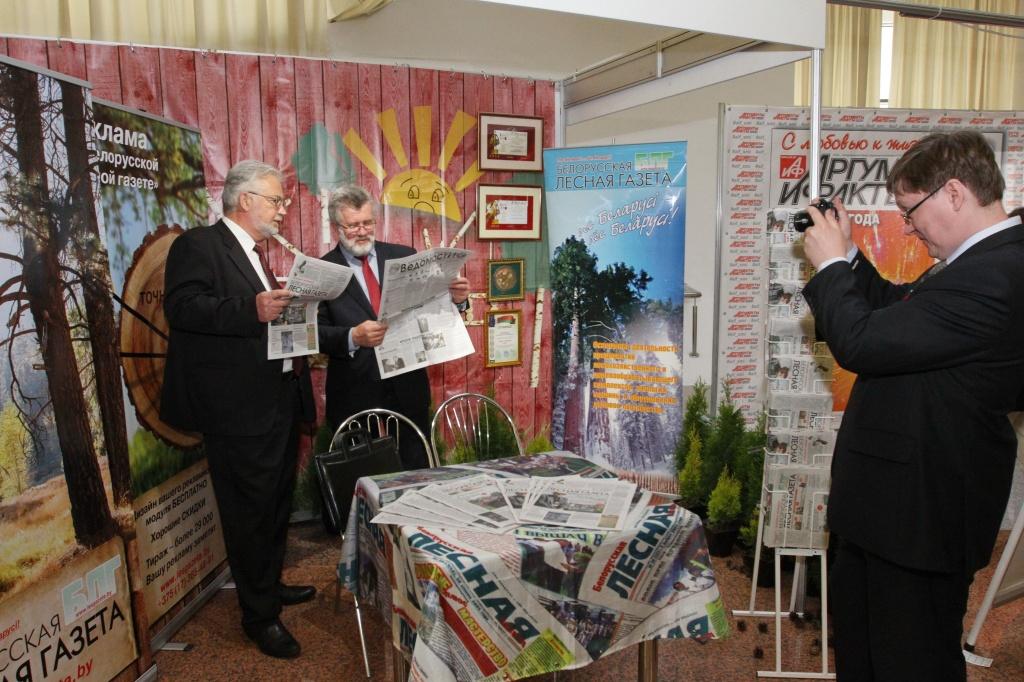 Выставка СМИ.JPG