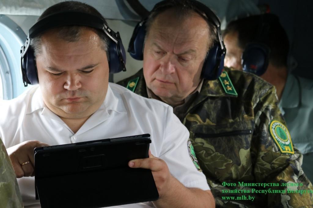 авиамониторинг (1).JPG